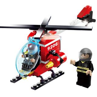 GUDI 古迪 9206 消防直升机 积木玩具