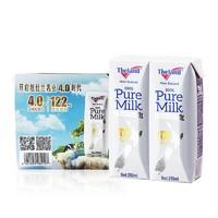 Theland 纽仕兰 4.0g乳蛋白 全脂纯牛奶 250ml*3盒 *16件