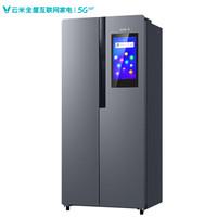 小户型用户福音,云米互动大屏冰箱也有纤薄型了,售价2999