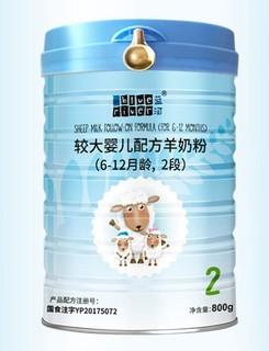 BLUE RIVER 蓝河 婴儿配方羊奶粉 2段 800g(6-12个月)