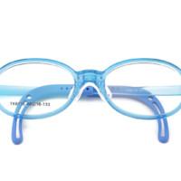 WAN XIN 万新光学 TK6116C2 儿童平光防蓝光护目镜