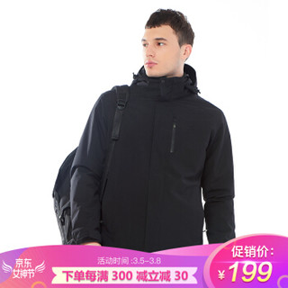 探拓(TECTOP)冲锋衣 男女户外三合一两件套防风防水透气保暖登山滑雪服95133CF 男款黑色 L *2件