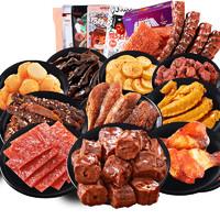 Three Squirrels 三只松鼠 肉肉联盟组合 麻辣零食礼包(含鸭脖,鳕鱼饼,土豆片等)650g 17小包