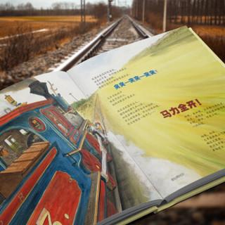 《凯迪克金奖绘本系列:火车头+灯船+登月》(套装共3册)