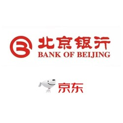 北京银行 X 京东 信用卡支付优惠