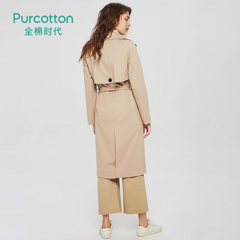 Purcotton 全棉时代 4100598201 女士中长款风衣
