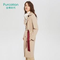 Purcotton 全棉时代 4100598201 女士中长款风衣 +凑单品