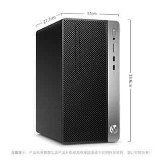 HP 惠普 战99 台式主机