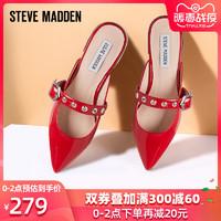Steve Madden/思美登2019新款女鞋一字扣带包头穆勒单鞋女铆钉KYO *3件