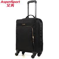 艾奔拉杆包女潮旅行箱男行李包托运登机箱包19寸万向轮休闲旅行包