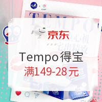 京东 Tempo得宝自营旗舰店