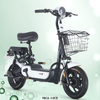 Luyuan 绿源 FBC2 62552970297 小型电动自行车