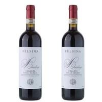 Felsina Berardenga Chianti Colli Senesi DOCG 2016 双支套装