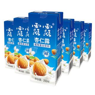 露露 杏仁露植物蛋白饮料250ml*6盒/组 便携装 新品上市 新包装 新口感
