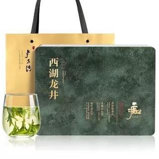 卢正浩 明前特级西湖龙井茶叶2019新茶(痴茶礼盒 5011257)120g