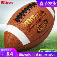 Wilson 威爾勝 NFL比賽訓練橄欖球