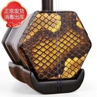 忆韵 苏州二胡乐器成人初学者 黑檀 骨雕木轴+升级防震盒(一级料)