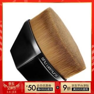 植村秀(Shu uemura) 55魔术无痕刷 黑色 +凑单品+凑单品