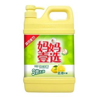 妈妈壹选 洗洁精 去油柠檬 2kg *3件