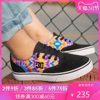 DCSHOECOUSA板鞋男女帆布鞋休闲鞋TRACE ADYS300471 *5件