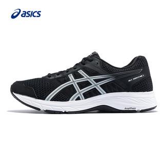 ASICS 亚瑟士 GEL-CONTEND 5 缓冲男跑步鞋