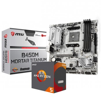 AMD 锐龙R5系列 3600 处理器+微星B450M MORTAR TITANIUM 主板套装