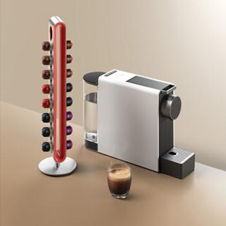 SCISHARE 心想 S1201 mini型胶囊咖啡机 小米白
