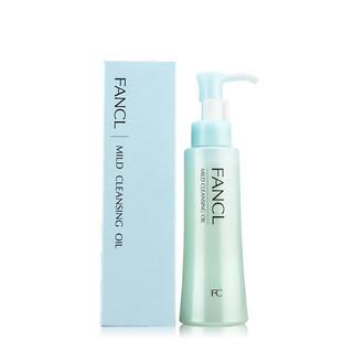 FANCL 芳珂 卸妆洁肤系列无添加净化卸妆油 120ml