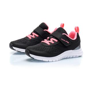 李宁 儿童运动鞋 YKFP084-14 标准黑/荧光粉/标准白 31 *3件