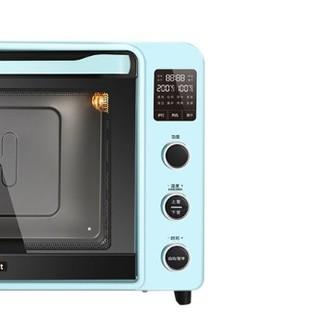 Hauswirt 海氏 C40 家用多功能电烤箱 40L 蓝色