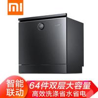 小米(MI)米家互联网洗碗机 嵌入式 米家互联网洗碗机 嵌入式