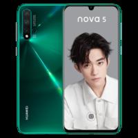 HUAWEI 華為 nova5 智能手機  (全網通、8G+128G 、綺境森林)