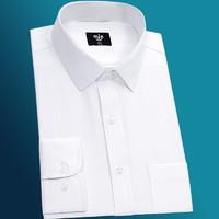 MJX 新款男士春夏长短袖衬衫