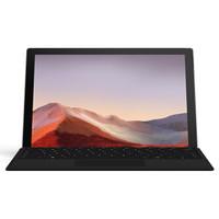 Microsoft 微软 Surface Pro 7 12.3英寸二合一平板电脑 亮铂金+黑色键盘 套装(i5-1035G4、8G、128G SSD)