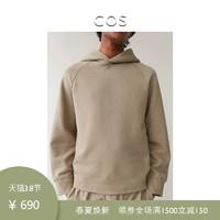 COS男装 棉质混纺连帽卫衣卡其色2020春季新品0841583001