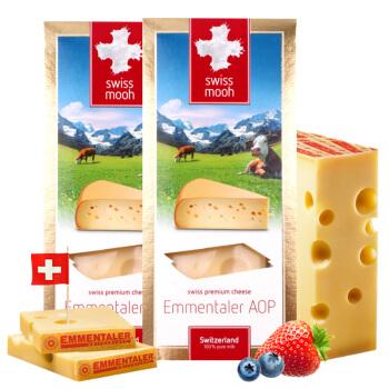Swissmooh 瑞慕 瑞士原装进口 埃曼塔奶酪 200g*2盒