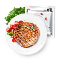 HITOMORROW 大希地 小开心 黑椒牛排套餐 15片装 1.5kg