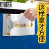 纸巾抽纸盒家用厨房客厅创意厕所卫生间无痕壁挂式倒挂免打孔收纳