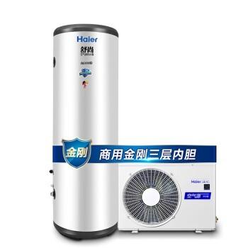 Haier 海尔  R-200L1(U1) 空气能热水器 200L