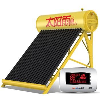 SUNRAIN 太阳雨 T系列 18管-140L 家用太阳能热水器