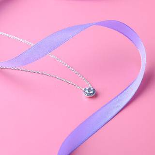 PANDORA 潘多拉 396240CZ-45 圆形优雅项链 45cm 银色