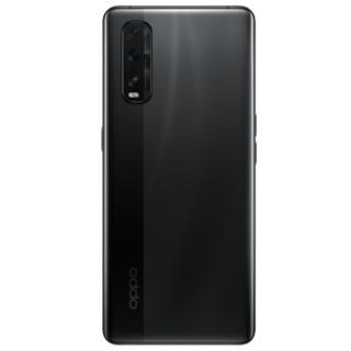 OPPO Find X2 5G智能手机 8GB+256GB 陶瓷版 夜黑