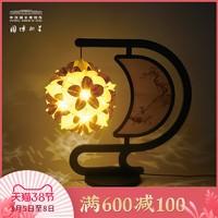 中国国家博物馆东方典藏纸艺灯中国风文创礼物卧室DIY折纸创意灯