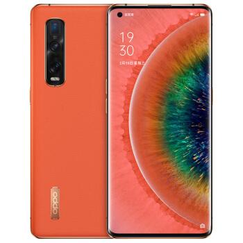 OPPO Find X2 Pro 5G智能手机 12GB 256GB 全网通 素皮版 茶橘