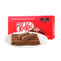 Nestle 雀巢 进口奇巧kitkat 牛奶巧克力威化饼干 45g*15条 +凑单品