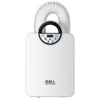Nan ji ren 南极人 NJRA8R 南极人烘被机暖被机干衣机烘干机家用速干衣烘衣机小型风干机消毒