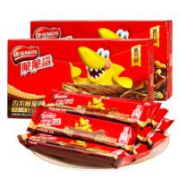 雀巢脆脆鲨巧克力威化饼干400g