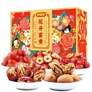 核桃红枣年货零食大礼包1500g