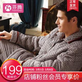 芬腾 睡衣男夹棉珊瑚绒三层加厚睡衣