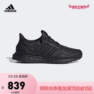 adidas UltraBOOST leather 男女鞋跑步运动鞋